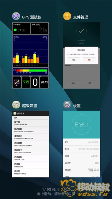 Screenshot_2015-12-18-20-43-55.jpg
