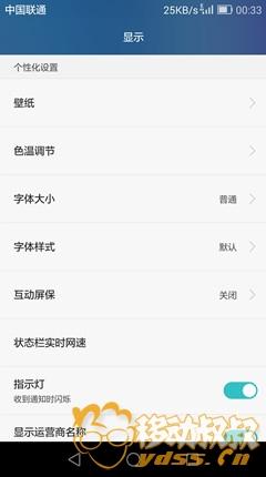 Screenshot_2015-12-20-00-33-18_副本.jpg