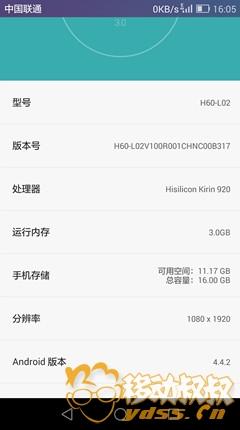 Screenshot_2015-12-30-16-05-33_副本.jpg