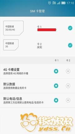 Screenshot_2015-12-30-16-06-28_副本.jpg