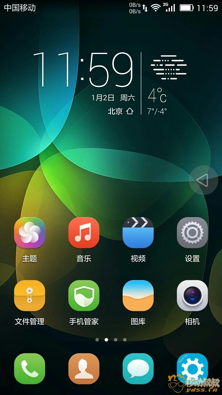 Screenshot_2016-01-02-11-59-47.jpeg