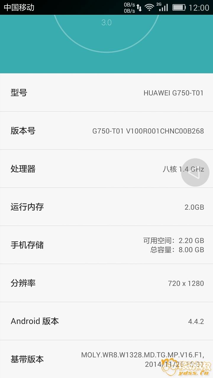 Screenshot_2016-01-02-12-00-28.jpeg
