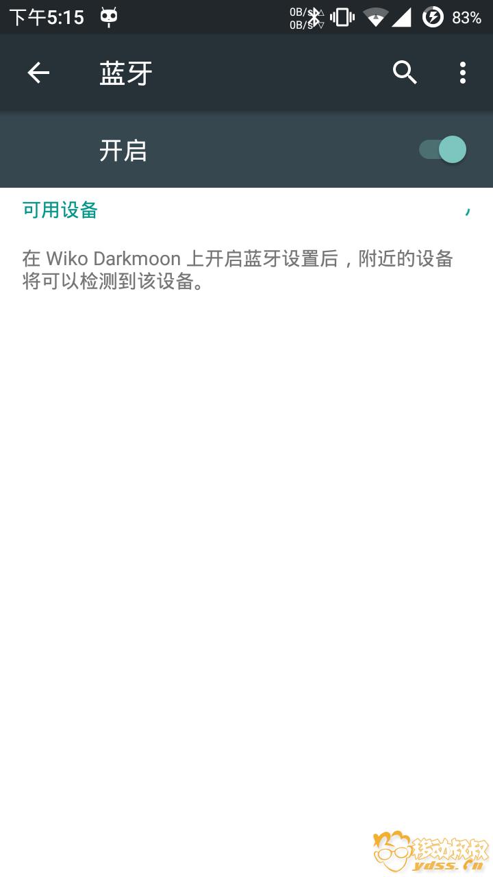 Screenshot_2016-01-02-17-15-06.png