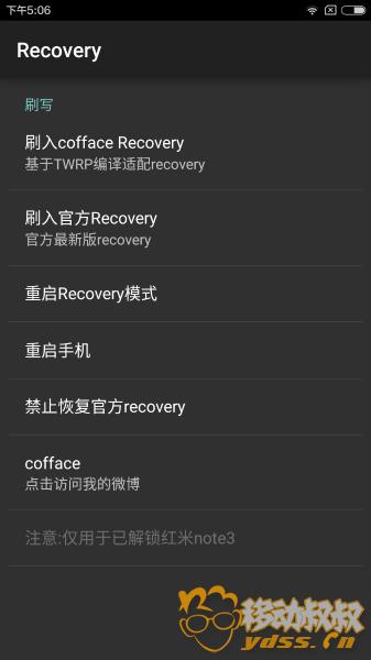 Screenshot_2016-01-04-17-06-42_com.cofface.recoverytool.png