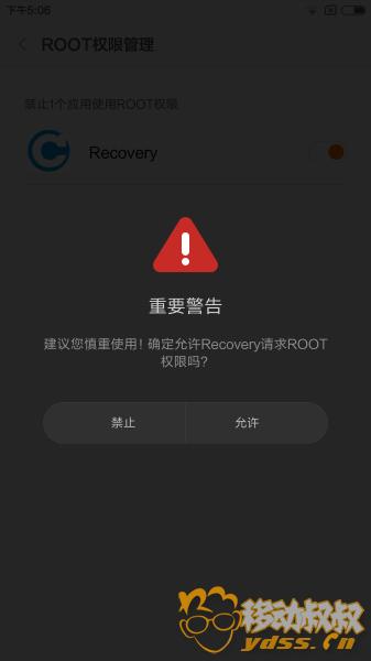 Screenshot_2016-01-04-17-06-35_com.miui.securitycenter.png