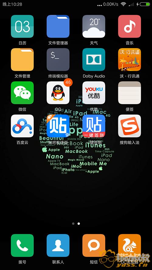 Screenshot_2016-01-03-22-28-04_com.miui.home.png