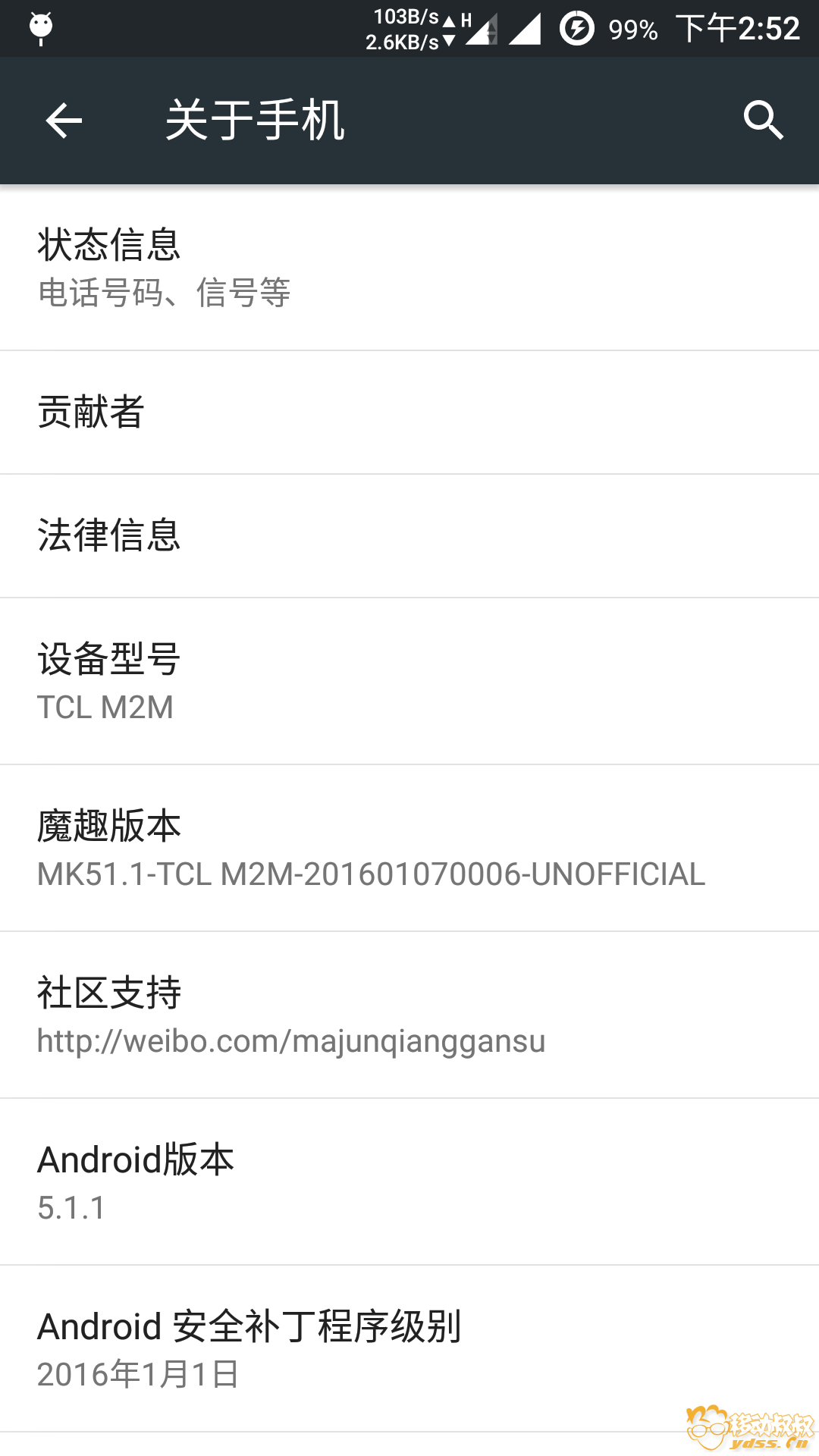 Screenshot_2016-01-07-14-52-30.png