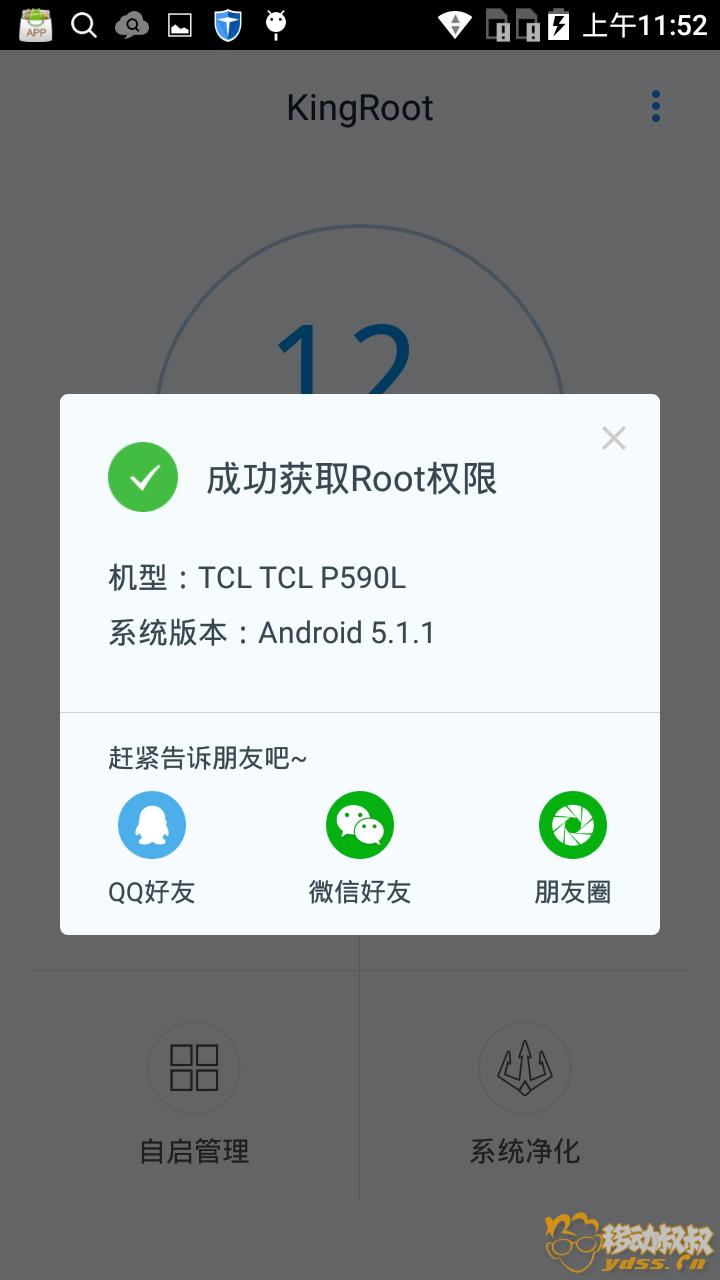 Screenshot_2016-01-15-11-52-58.png