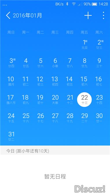 Screenshot_2016-01-22-14-28-47.png