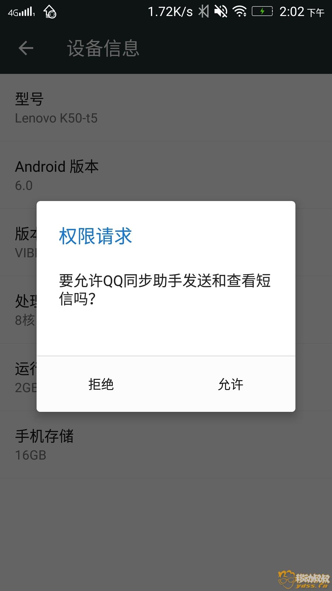 Screenshot_20160122-140223-556.jpg
