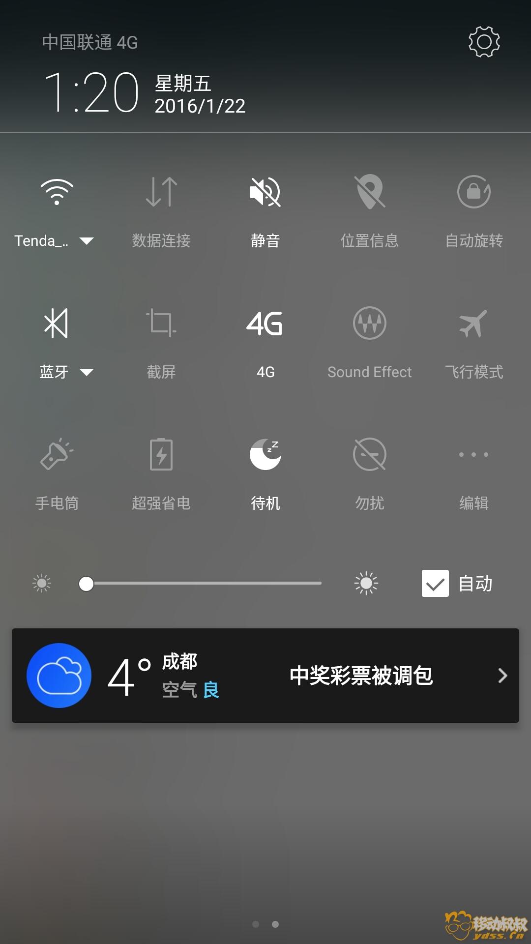 Screenshot_20160122-132013-821.jpg