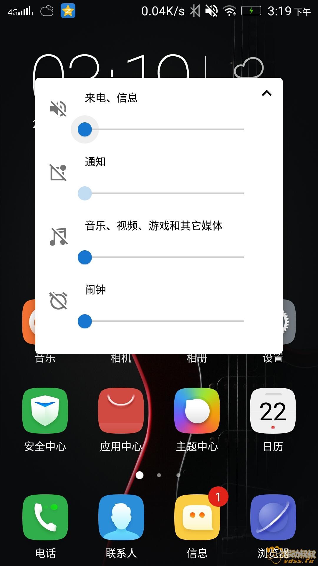 Screenshot_20160122-151911-350.jpg