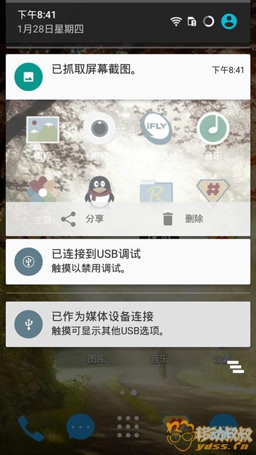 EF94F432CA4A54617ADE1AE3AE351858_副本.jpg