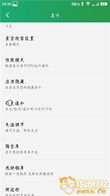 Screenshot_2016-01-31-20-37-00.png
