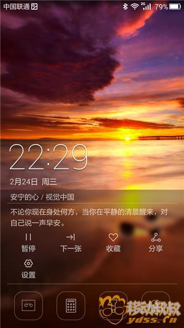 Screenshot_2016-02-24-22-29-37.jpg