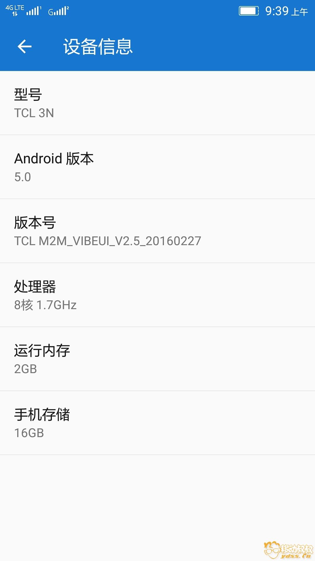Screenshot_2016-02-27-09-39-17-959.jpeg