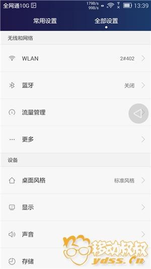Screenshot_2016-03-03-13-39-36.jpg