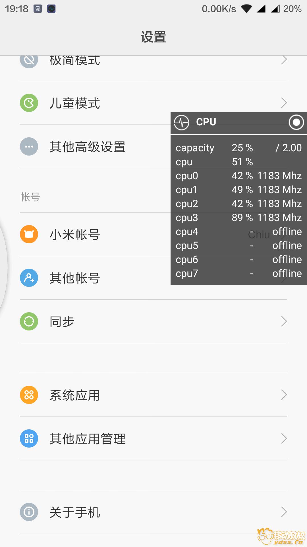 Screenshot_2016-03-19-19-18-29_com.android.settings.png