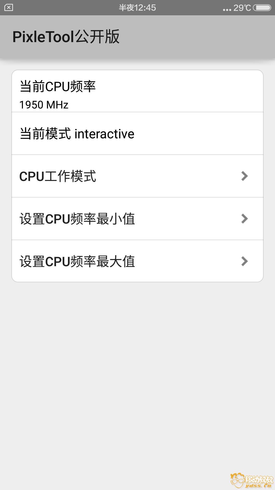 Screenshot_com.example.advsettings_2015-01-01-00-45-45.png