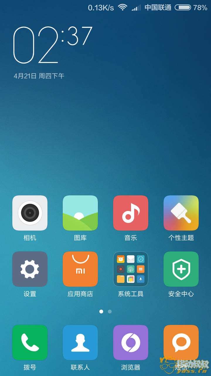 Screenshot_2016-04-21-14-37-15_com.miui.home.jpg
