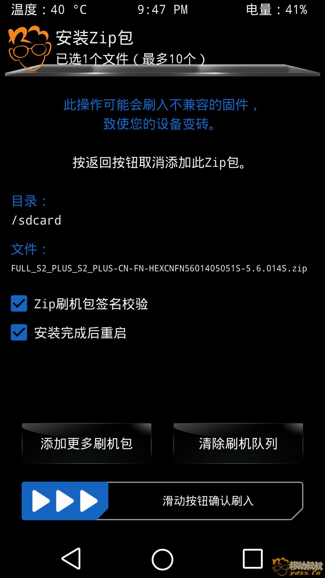 Screenshot_2016-05-13-21-47-48.png