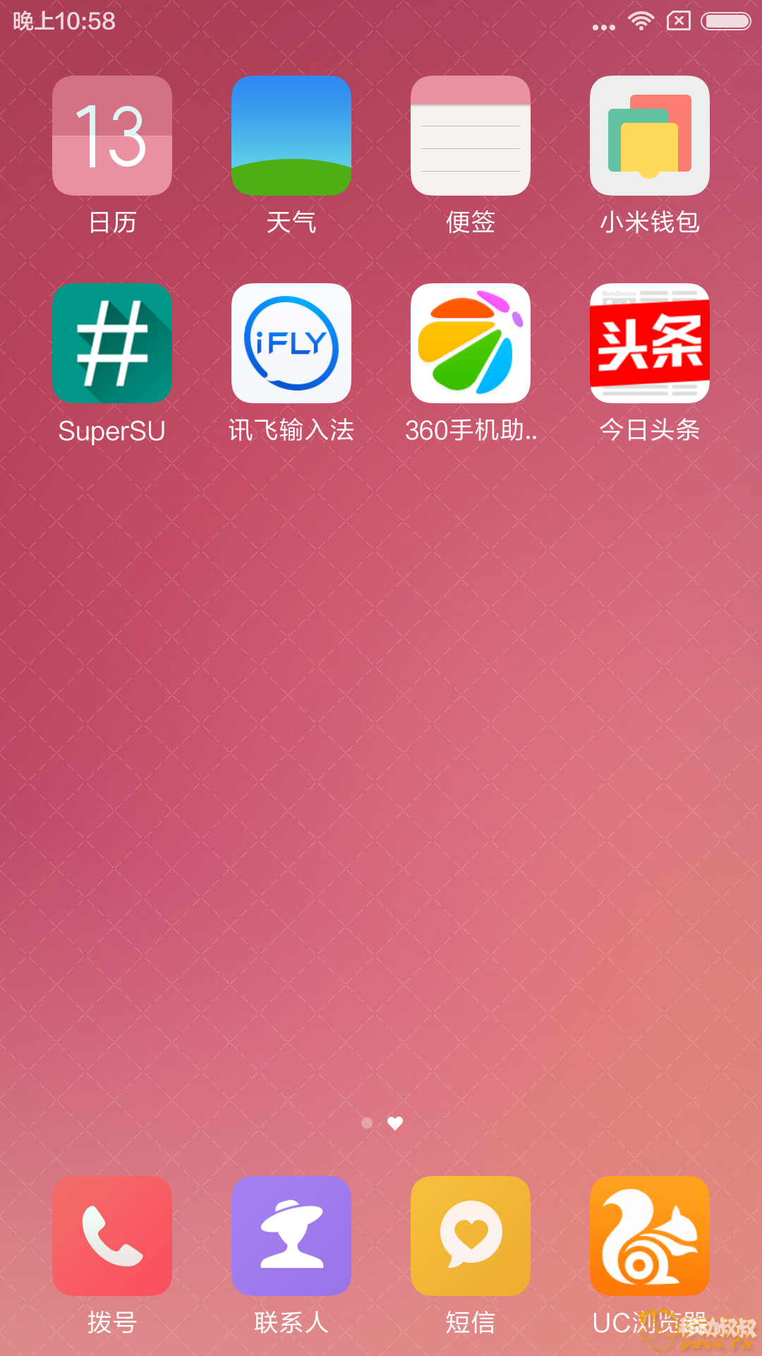 Screenshot_2016-05-13-22-58-49_com.miui.home.png