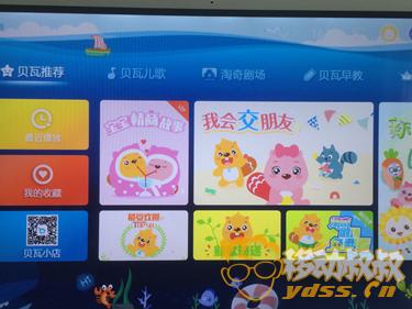 """将电视升级为""""智能电视""""的正确姿势 - v2.1-2011.png"""