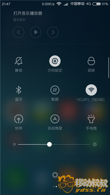 Screenshot_2016-05-27-21-47-48_com.miui.home.png
