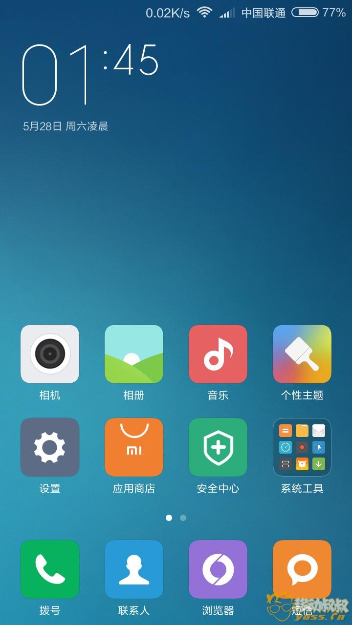 Screenshot_2016-05-28-01-45-47_com.miui.home.jpg