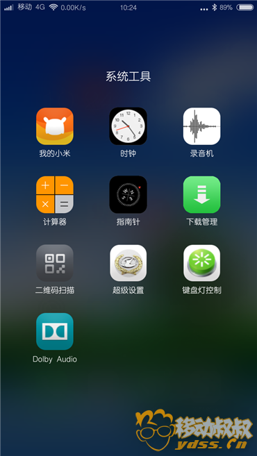 Screenshot_2016-06-11-10-24-43_com.miui.home.png