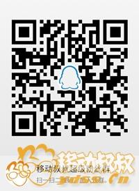 QQ图片20160701144441_副本.jpg