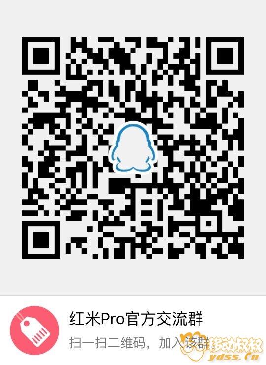 红米Pro.jpg