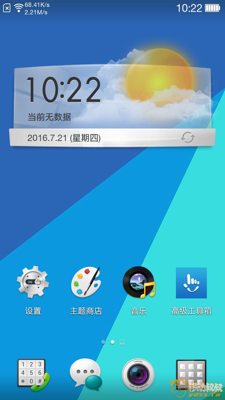 Screenshot_2016-07-21-10-22-12.png