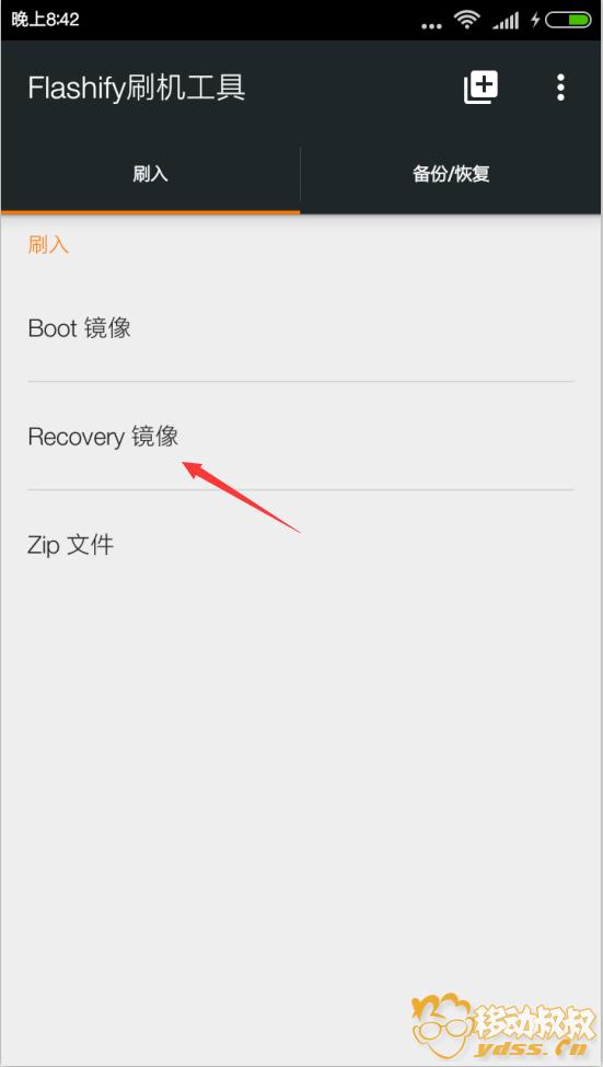 Screenshot_2016-07-23-20-42-52-204_com.cgollner.flashify.png