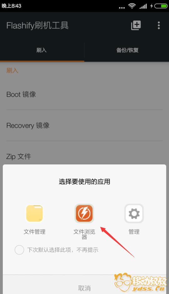 Screenshot_2016-07-23-20-43-27-158_android.png