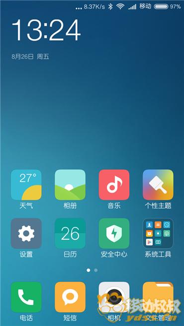 Screenshot_2016-08-26-13-24-39-034_com.miui.home.png