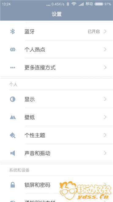 Screenshot_2016-08-26-13-24-58-693_com.android.settings.png