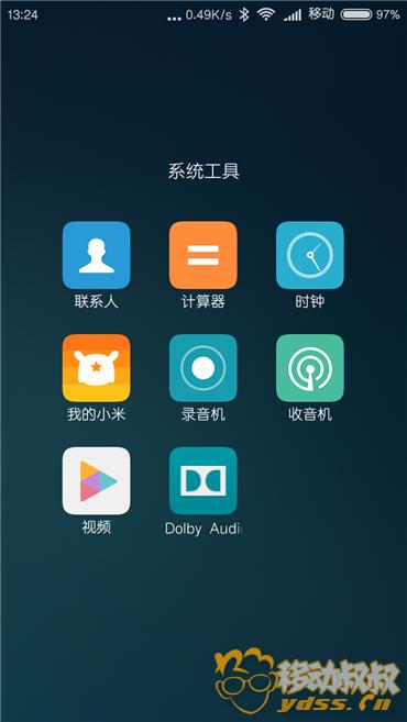 Screenshot_2016-08-26-13-24-52-781_com.miui.home.png