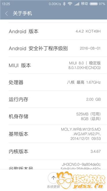 Screenshot_2016-08-26-13-25-13-818_com.android.settings.png