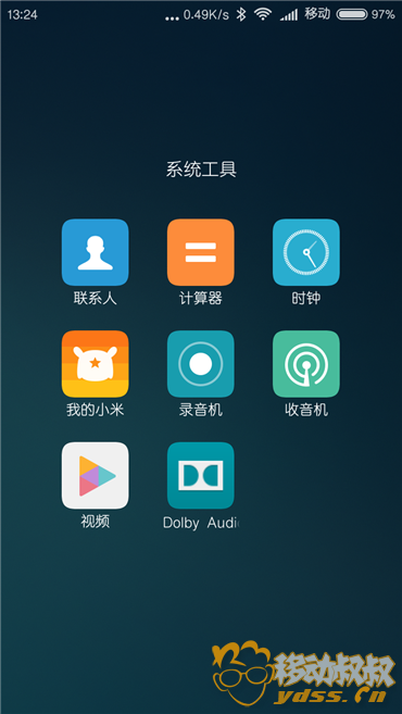 Screenshot_2016-08-26-13-24-52-781_com.miui.home.png
