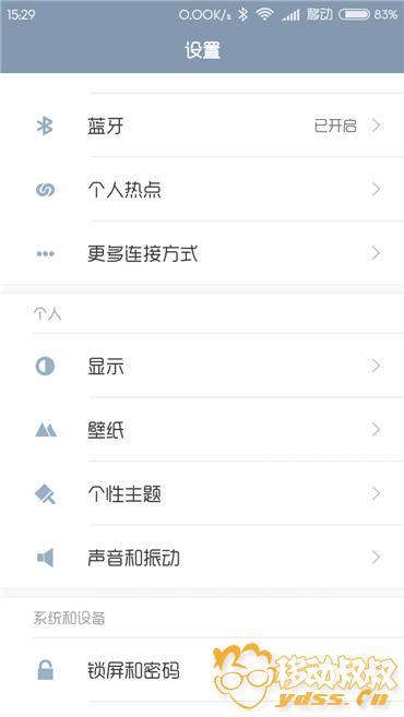 Screenshot_2016-09-01-15-29-04-187_com.android.settings.png