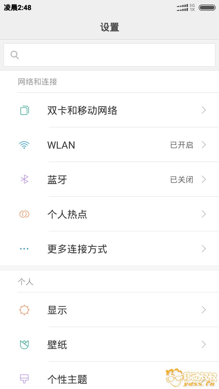 Screenshot_2016-09-10-02-48-18-641_com.android.settings.png