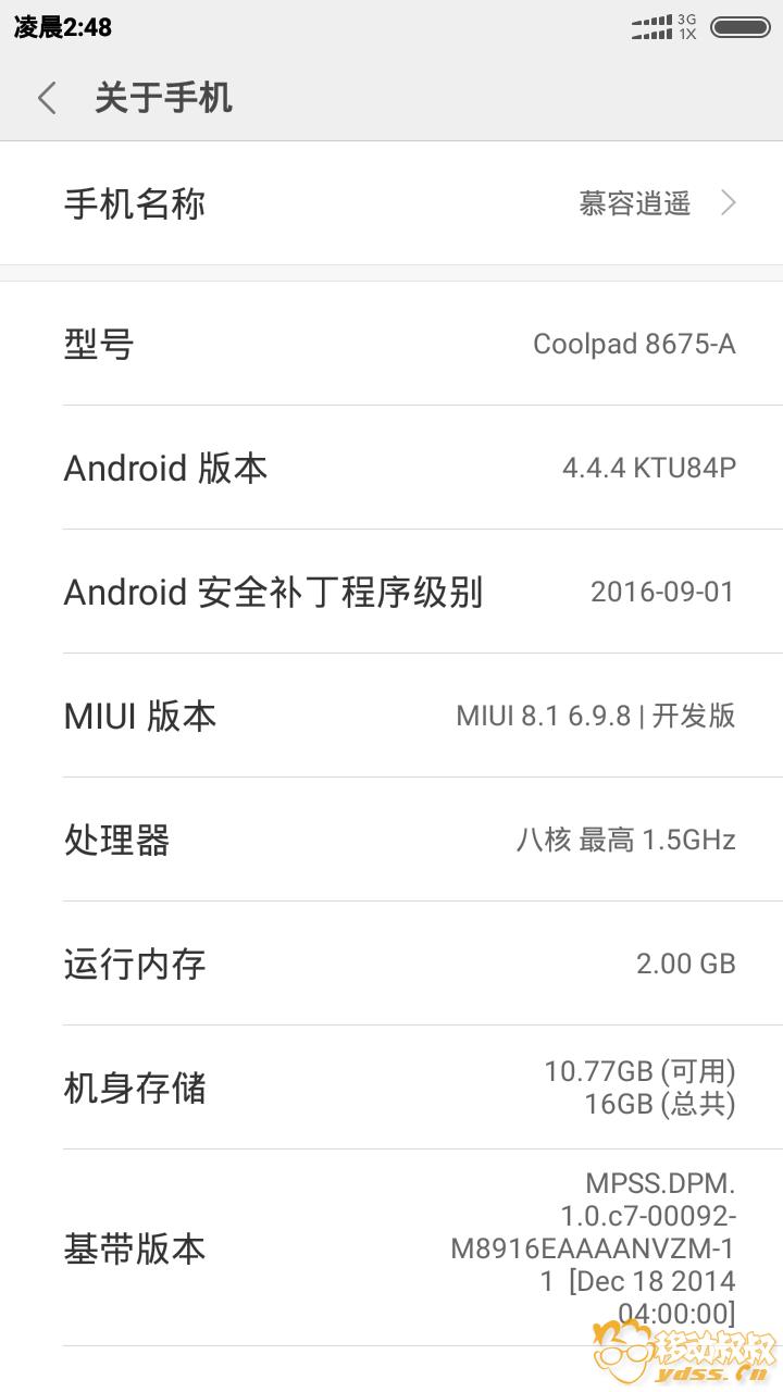 Screenshot_2016-09-10-02-48-23-263_com.android.settings.png