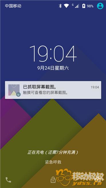 Screenshot_2016-09-24-19-04-24.png