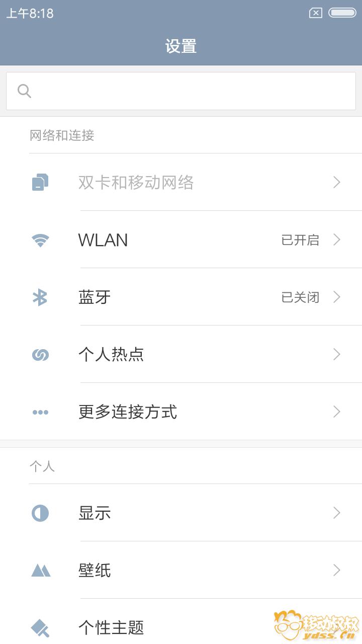 Screenshot_2014-01-01-08-18-25-544_com.android.settings.png