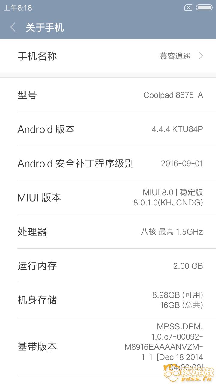 Screenshot_2014-01-01-08-18-29-550_com.android.settings.png