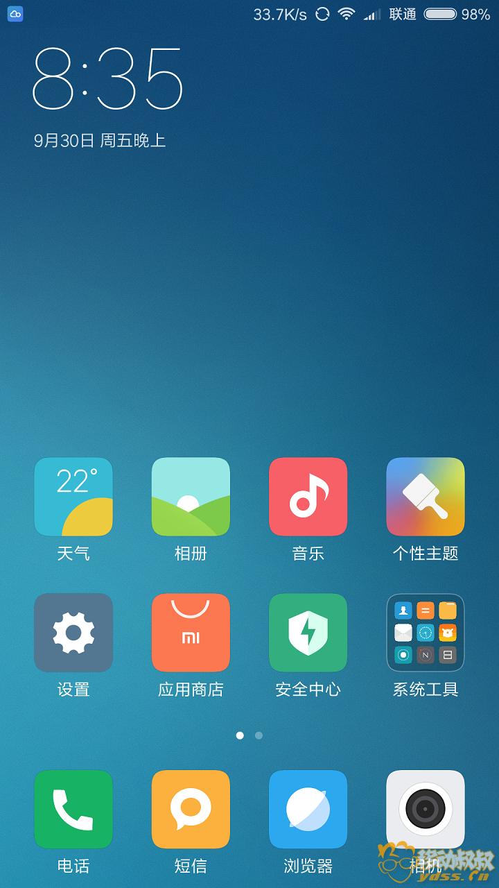 Screenshot_2016-09-30-20-35-41-869_com.miui.home.png