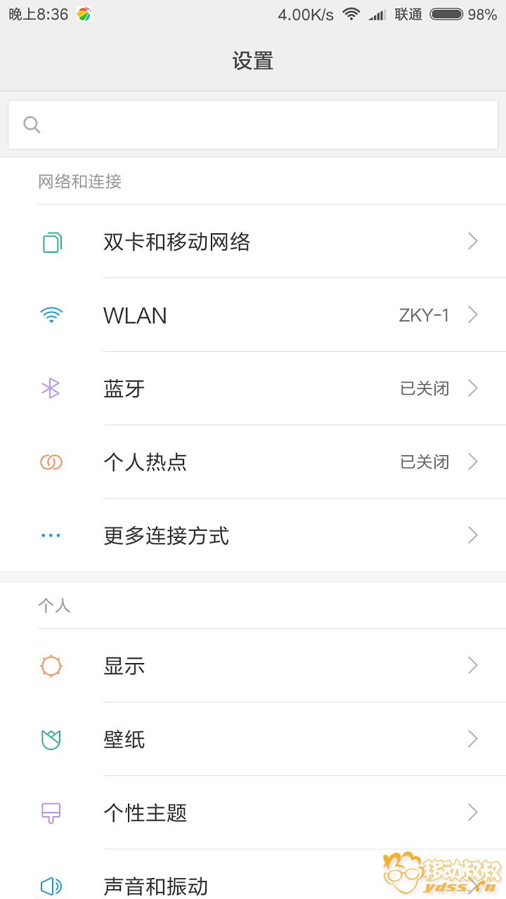 Screenshot_2016-09-30-20-36-08-317_com.android.settings.png
