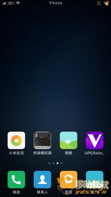 定版 8.0.9.0 去广告 按键定义 双行网速 iOS状态栏 主题XX Xposed