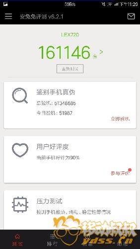 Screenshot_2016-10-08-23-29-02.jpg